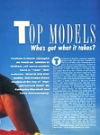 """TOP MODELS..."" 1b - oz COSMO 09-89 by Tony McGee"
