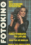 danish FOTOKINO #3 March 1982 cover