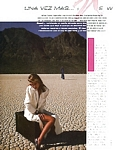 mexican Harpers Bazaar March 1985 edit UNA VEZ MAS 1 by Art Kane