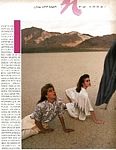 mexican Harpers Bazaar March 1985 edit UNA VEZ MAS 6 by Art Kane