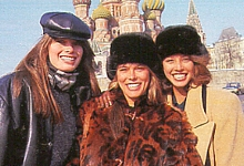 german FREIZEIT REVUE 1987 - moscow with Schnarre and Turlington red place